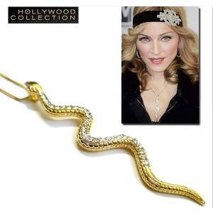 ネックレス 蛇 ヘビ スネーク ゴールド マドンナ コレクション USA「OK!」誌掲載 celeb-cz-jewelry