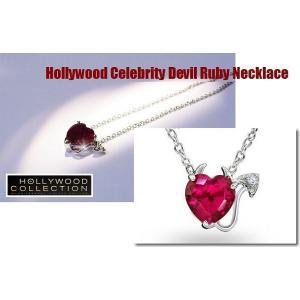 ハート ネックレス デビル ルビー レッド アヴリル ラヴィーン コレクション|celeb-cz-jewelry|05