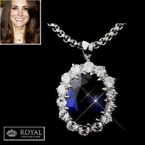 ネックレス キャサリン妃 サファイア ブルー ペンダント キャサリン妃 コレクション|celeb-cz-jewelry