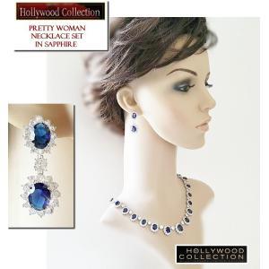 ブライダル ネックレス セット サファイア ブルー「プリティウーマン 」ジュリア ロバーツ コレクション celeb-cz-jewelry 04