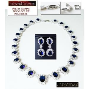 ブライダル ネックレス セット サファイア ブルー「プリティウーマン 」ジュリア ロバーツ コレクション celeb-cz-jewelry 06