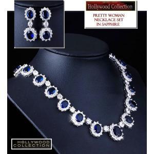 ブライダル ネックレス セット サファイア ブルー「プリティウーマン 」ジュリア ロバーツ コレクション celeb-cz-jewelry 07