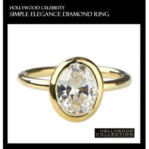 リング ダイヤモンド 14金 セレブの指輪 スカーレット ヨハンソン コレクション celeb-cz-jewelry 04
