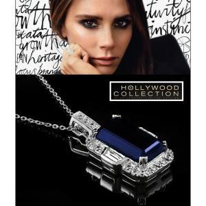 ネックレス サファイア ブルー エメラルドカット ヴィクトリア ベッカム コレクション バニティフェア 雑誌掲載 celeb-cz-jewelry