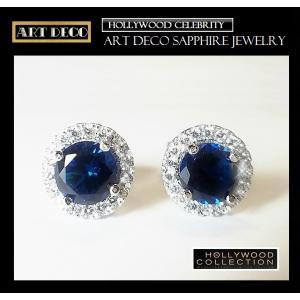 ピアス サファイア ブルー パヴェ レトロ アールデコ ケイティ ホームズ コレクション celeb-cz-jewelry 08