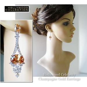 ピアス ダイヤモンド シャンパンダイヤモンド ブライダル 揺れるピアス テイラー スイフト コレクション|celeb-cz-jewelry|05