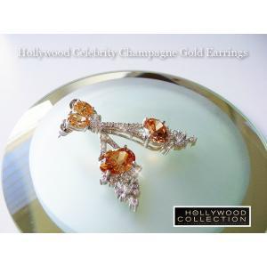 ピアス ダイヤモンド シャンパンダイヤモンド ブライダル 揺れるピアス テイラー スイフト コレクション|celeb-cz-jewelry|07