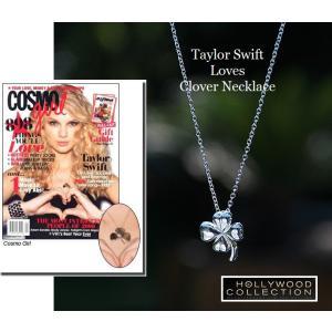 ネックレス 四つ葉 クローバー 幸運 テイラー スウィフト 「コスモガール」誌掲載|celeb-cz-jewelry|02