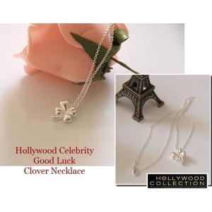 ネックレス 四つ葉 クローバー 幸運 テイラー スウィフト 「コスモガール」誌掲載|celeb-cz-jewelry|03