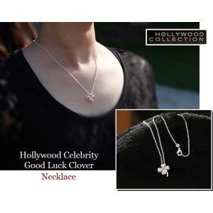 ネックレス 四つ葉 クローバー 幸運 テイラー スウィフト 「コスモガール」誌掲載|celeb-cz-jewelry|04