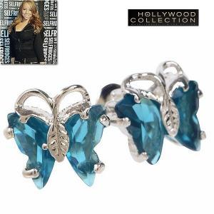 ピアス 蝶々 サファイア ブルー バタフライ マライア キャリー コレクション|celeb-cz-jewelry