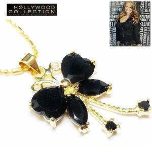 ネックレス 蝶々 ブラックダイヤモンド 18金 バタフライ マライア キャリー コレクション|celeb-cz-jewelry