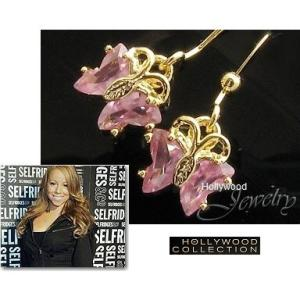 ピアス 蝶々 揺れる ピンク ダイヤモンド バタフライ 18金 マライア キャリー コレクション|celeb-cz-jewelry