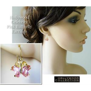ピアス 蝶々 揺れる ピンク ダイヤモンド バタフライ 18金 マライア キャリー コレクション|celeb-cz-jewelry|04