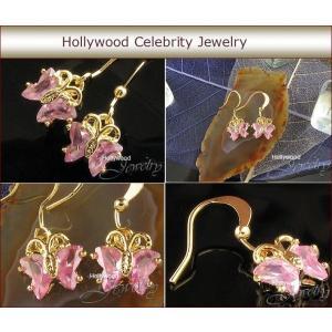 ピアス 蝶々 揺れる ピンク ダイヤモンド バタフライ 18金 マライア キャリー コレクション|celeb-cz-jewelry|05