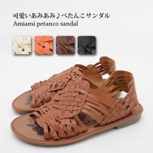 ブーツサンダル レディース シューズ 靴 くつ ウメッシュ亀サンダル クロスストラップ美脚 セレブ愛用  取寄|celeb-honey