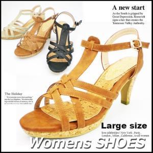 大きいサイズ ヒール レディース シューズ 靴 ストラップクロスベルトサンダル 取寄|celeb-honey