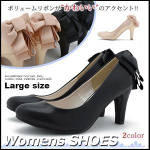大きいサイズ ヒール レディース シューズ 靴 くつ ラウンドトゥパンプス 取寄|celeb-honey