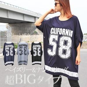 大きいサイズ レディース 超ビッグTシャツワンピ 丈長Tシャツ バンダナペイズリー ナンバリング カルフォルニア|celeb-honey
