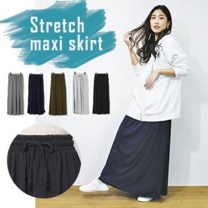 レディース 大きいサイズ スカート マキシスカート|celeb-honey