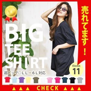 トップス レディース 大きいサイズ Tシャツ 無地 大きいTシャツ レディース半袖カットソー Tシャツ