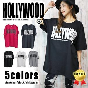 大きいサイズ レディース トップス Tシャツ ビックT 半袖カットソー|celeb-honey