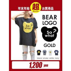 大きいサイズ レディース Tシャツ ゴールドラメ オーバーサイズ ビック くま 半袖 アニマル/大きいサイズ レディース  40代 50代 30代 春夏 2019ss(即納)|celeb-honey
