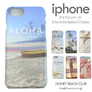 スマホケース アロハ スマホケース iPhone Plus iPhoneケース 5 5s 6 6s 6plus 7 7plus ALOHAメール便送料無料|celeb-honey