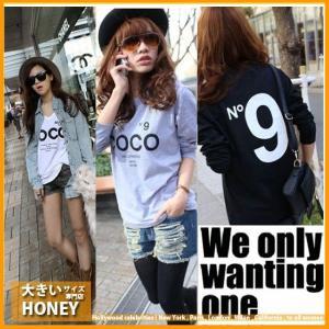 大きいサイズ レディース プリント  ロゴ  長袖 Tシャツ LL 3L 4L 5L  大きいサイズ レディース 40代 50代|celeb-honey