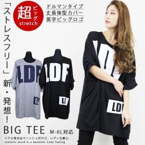 大きいサイズ レディース 安い ビックTシャツ BIG ドル...
