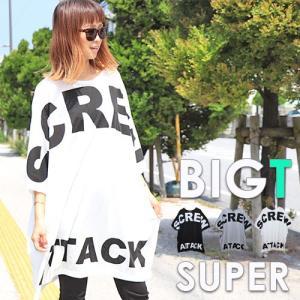 大きいサイズ レディース 半袖 ビック ドルマンTシャツ オーバーサイズ 英字ロゴ /大きいサイズ レディース  40代 50代 30代 春夏 2019ss(即納)|celeb-honey