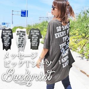 大きいサイズ レディース Tシャツ ポケット オーバーサイズ ビック バックプリント ストリート/40代 50代 30代 春夏 2019ss(即納)|celeb-honey