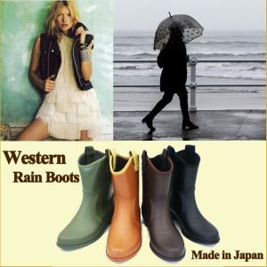 レディース シューズ 靴 くつ ウエスタンブーツ レインブーツ 雨 防水 撥水 おしゃれ 通販  取寄|celeb-honey