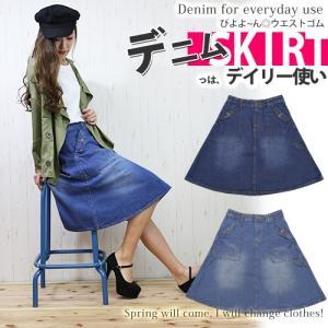 大きいサイズ レディース M-4L バックゴムデザインAラインデニムスカート 取寄 celeb-honey