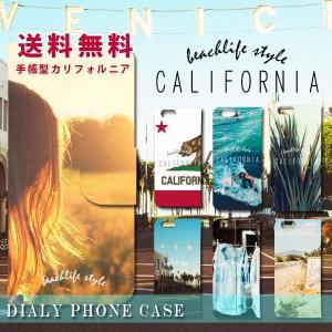スマホケース 手帳型ギャラクシー iphone カリフォルニア ダイアリーケース 取寄|celeb-honey