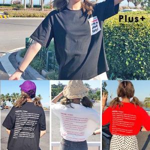 大きいサイズ レディース ボックスロゴTシャツ 半袖/プラスサイズ LL 3L 4L 5L 6L (取寄)|celeb-honey