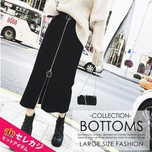 ボトムス レディース 大きいサイズ ジップデザイン ロング丈 タイトスカート 取寄 ctots-88516|celeb-honey