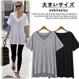 大きいサイズ レディース Tシャツ セレカジ決定版スリット VネックTシャツ 半袖 取寄|celeb-honey