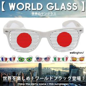 世界の国旗 フラッグ 旗 サングラス アメリカ 日本 JAPAN 応援 就職  パーティー 二次会  取寄|celeb-honey
