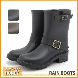 レディース シューズ 靴 くつ エンジニアブーツ ラバーブーツ レインブーツ 雨 防水 撥水 通販  取寄|celeb-honey
