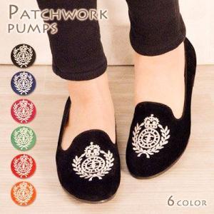 レディース シューズ 靴 くつ パンプス フラットシューズ 刺繍 フラットパンプス  取寄|celeb-honey
