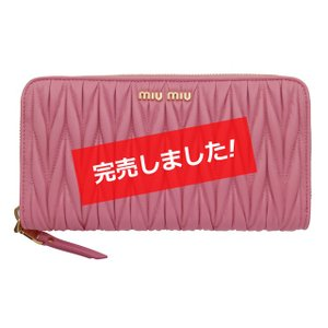 miumiu 長財布 ピンク ミュウミュウ ラウンドファスナー 5ML506 N88 F0410 マテラッセ