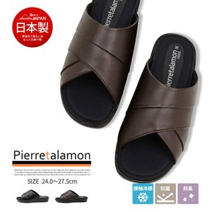 【 ULTIMATE MADE IN JAPAN SHOES 】  フランス生まれのブランド【 pi...