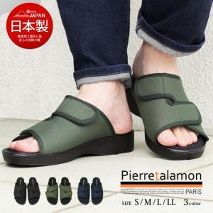 アッパーは足に馴染みやすく柔らかい素材を使用し、インソールは心地の良い低反発素材を使用。 返りが良い...