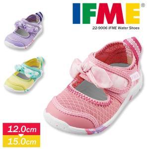 足に優しくて大人気の子供靴『イフミー』から、いつも快適な履き心地サンダル登場! 特殊構造の〈水抜きソ...
