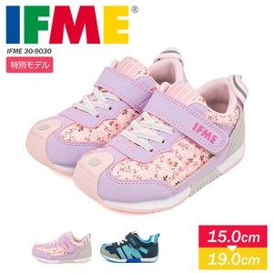 イフミー IFME 子供靴 軽量 スニーカー キッズ 女の子 女児 花柄 かわいい リフレクター 運...
