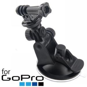 3ジョイントアーム サクション カップ マウント 車載キット  GoPro SJCAM SJ4000...