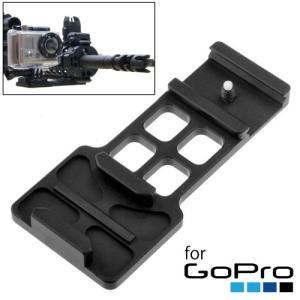 GoPro GitUpカメラ用 オフセット ピカティニー / ウィーバー 20mm レール クイック...