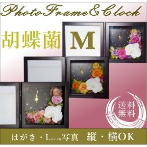還暦・古希・ 喜寿・ 米寿などの長寿のお祝い、銀婚式・ 金婚式のお祝い、結婚祝い、 結婚式両親への...