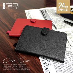 カードケース 24枚 レザー 薄型 メンズ 大容量 レディース スリム|celife